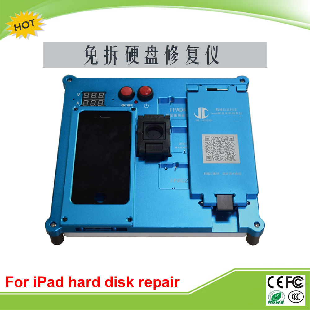 disk repair machine