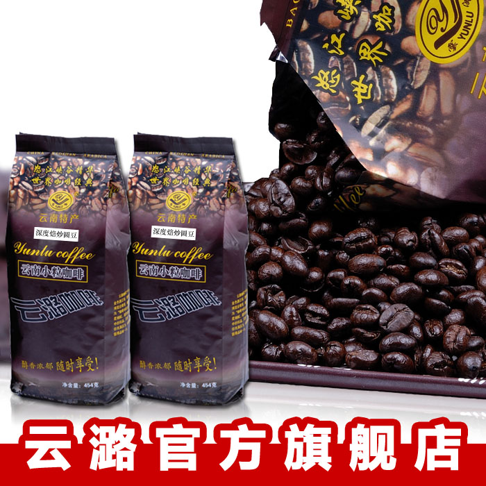 454g Small grain coffee round beans times bags green slimming coffee beans tea