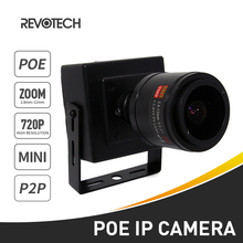 Buy POE HD 1280x720P 1.0MP Varifocal Mini Type 2.8-12mm Manual Zoom Lens IP Camera Indoor Security Camera ONVIF P2P CCTV Cam for $26.97 in AliExpress store