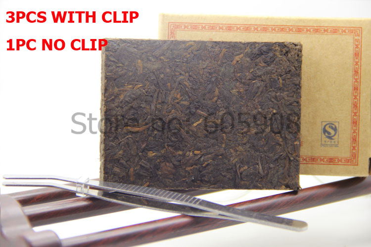 50g 2006yr Yunnan Wild Tree Ripe Puer Tea Slimming Tea Chinese Puerh Tea Food Buy 3