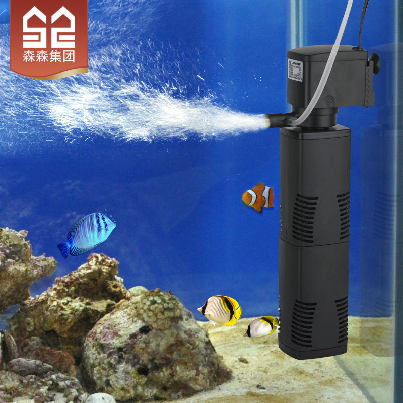 Buy Aquarium fish tank filter built mute triple aquarium filter pumps ...