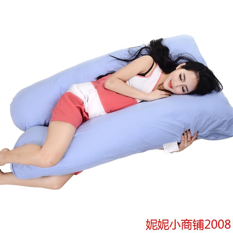 cotton pregnant nursing pillow body Pillow U-shape pillow boyfriend pillowswaist support pillow multifunctional side sleep(China (Mainland))