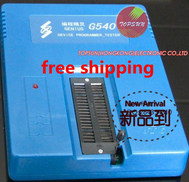 Free Shipping USB Universal programmer EPROM MCU G540 Burning device CD-R machine 100% brand new authentic original packaging(China (Mainland))