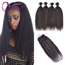 Ear To Ear Lace Frontal Closure With Bundles Kinky Straight Hair With Closure 4Bundle Deals 7APeruvian Hair Bundles With Closure