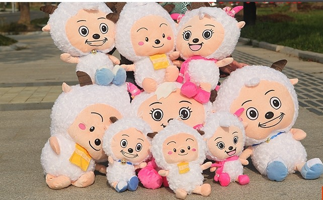 lovely  goat plush toy the cartoon goat cute stuffed toys beauty goat, lazy goat and pleasant goat about 30cm<br><br>Aliexpress