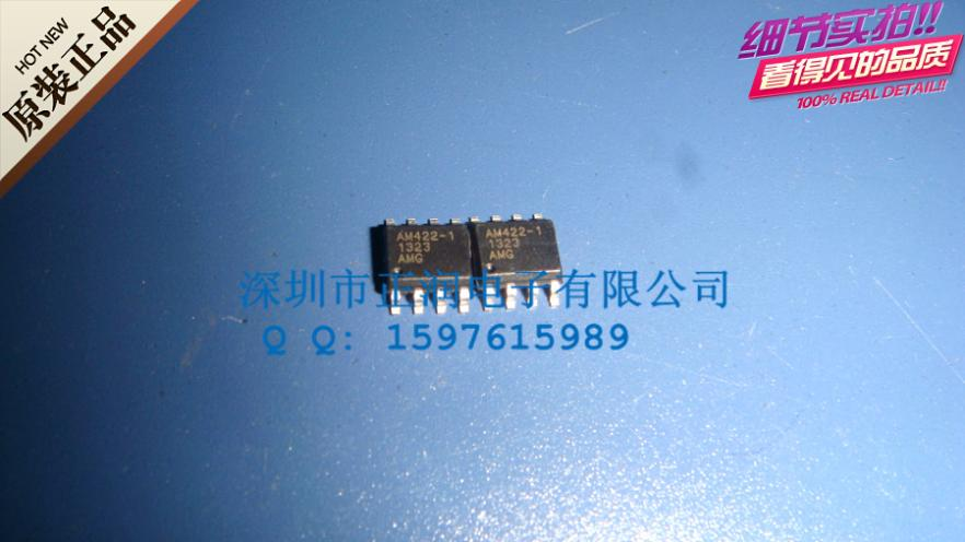 AMG voltage / current converter interface circuit AM422-1 SOP8(China (Mainland))