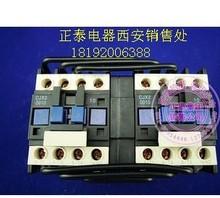 Hot AC контактор механически блокировкой контактор cjx20910n CJX209N продажа