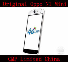 DHL Fast Delivery Free 3 Gifts Oppo N1 Mini N5110 4G FDD LTE 5 Inch Android 4.3 IPS 1280X720 2GB/16GB 13MP 4G Cell Phone(China (Mainland))