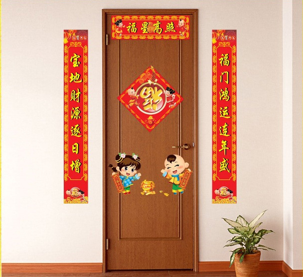 Chinese New Year Classroom Decoration Ideas : Online buy wholesale chinese new year decorations from