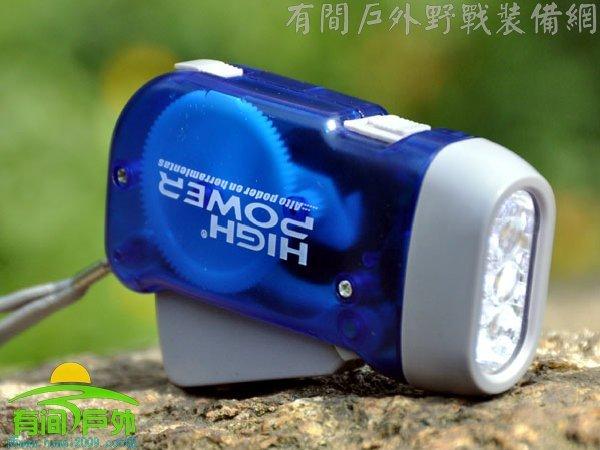 Free shipping Lifebelts power limit edc hand pressure power type battery flashlight 5led(China (Mainland))