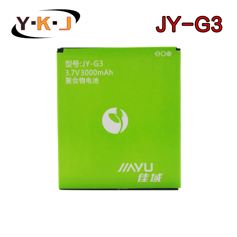 1 PCS New Original 3000mAh Rechargeable Replacement Compatible battery for Jiayu G3 G3s G3T JY-G3 mobile phone Free shipping(China (Mainland))
