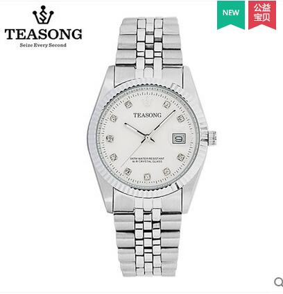 Watch authentic day to realize automatic high-end business table calendar stainless steel watch waterproof contracted men men's(China (Mainland))