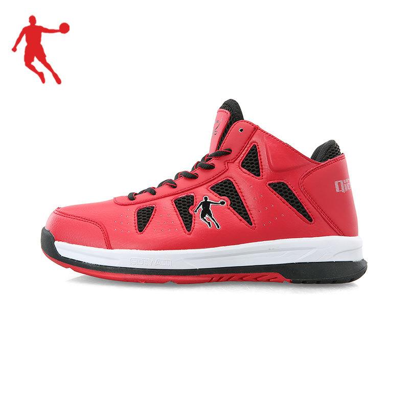 Goedkope Jordans Sneakers