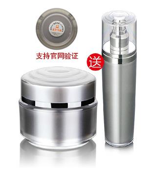 Tong yan emperorship cream acne freckle whitening moisturizing rejuvenation cosmetic set