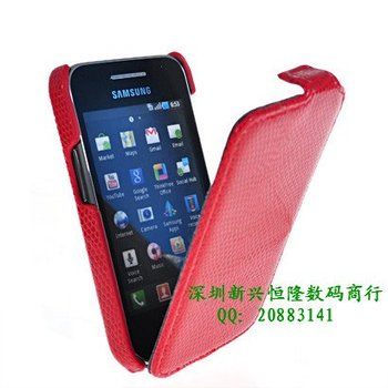 Free  Shipping  New snake skin flip leather hard back cover for Sumsung Galaxy S i9000 i9001 I9003