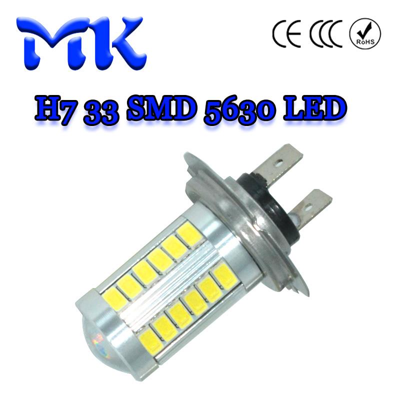 DHL EMS h7 5630 33smd h7 led high power led smd 5630 Car Auto led bulb light 33led 33 smd Super Bright white red blue yellow 12V<br><br>Aliexpress