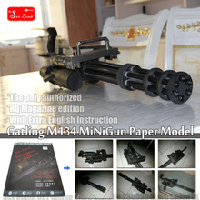 2016 New 1:1 Scale Gatling M134 minigun 3D paper model toy Machine gun cosplay weapons gun Paper model Toy figure(China (Mainland))