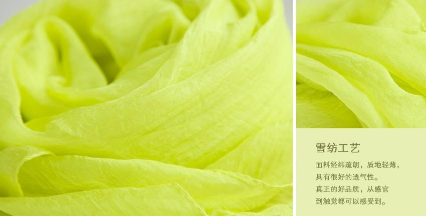 2016 summer style New Red Black white Yellow Blue Green Soft chiffon winter Scarf Wraps super big 180*145cm (1 piece)