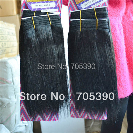 Best selling yaki afro hair extension hair weave SUPREME ULTIMATE yaki wave 8inch black free Shipping(China (Mainland))