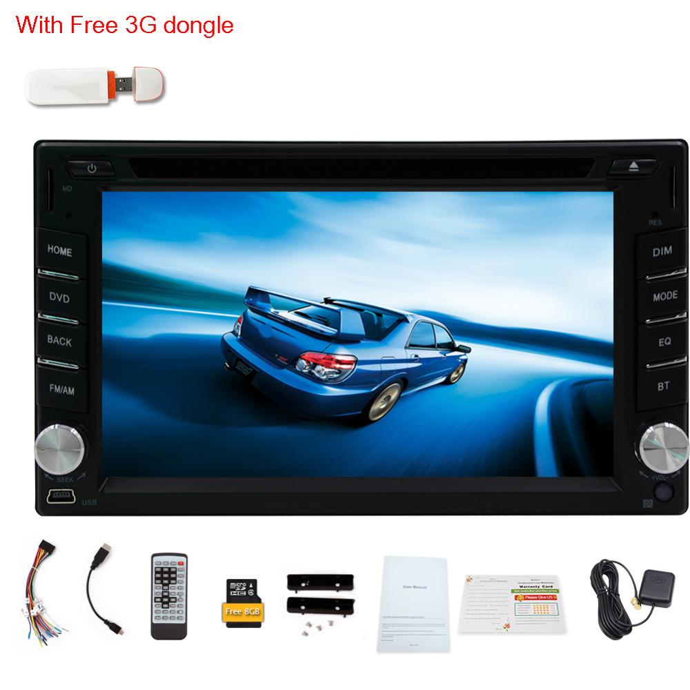 Best 1 Din Car Dvd Player 1 Din Car Stereo Pumpkin Autos