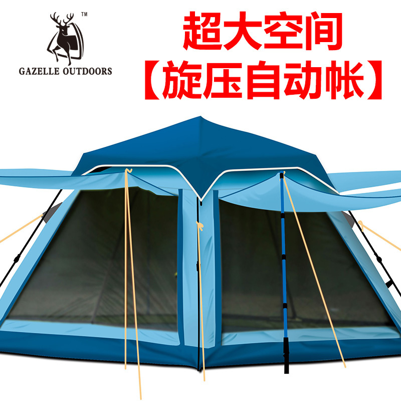2015 Emblem automatic quick open 2 layer 3-4 people anti-mosquito hiking park family fishing beach leisure outdoor camping tent<br><br>Aliexpress