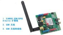 GSM GPRS SIM900 module extension board GSMGPRS module SMS phone development board(China (Mainland))