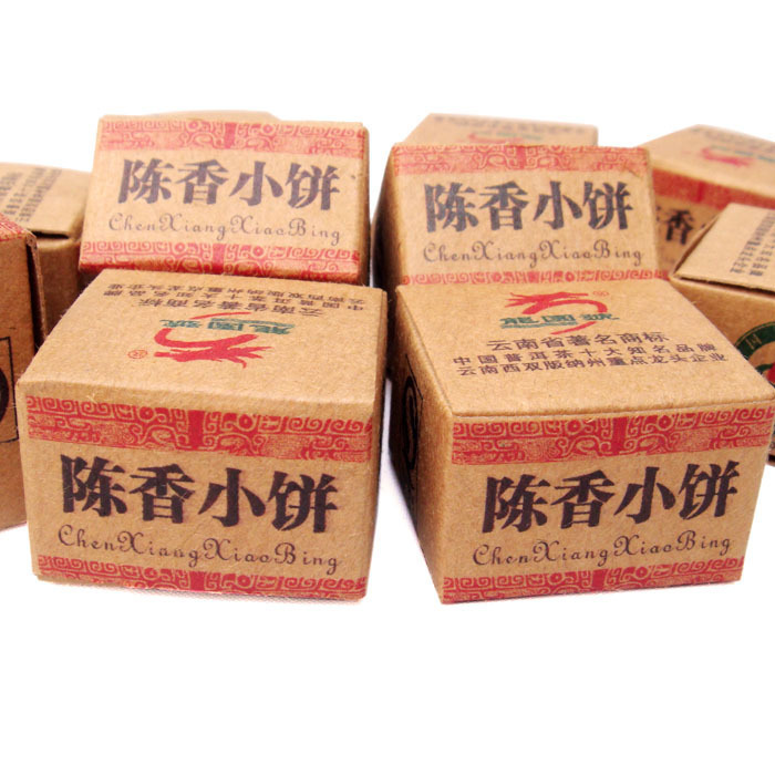 Old Tea Flavor Mini Cake Box Ripe Pu Er Personal Care Health Nursed Back Stomach Lower