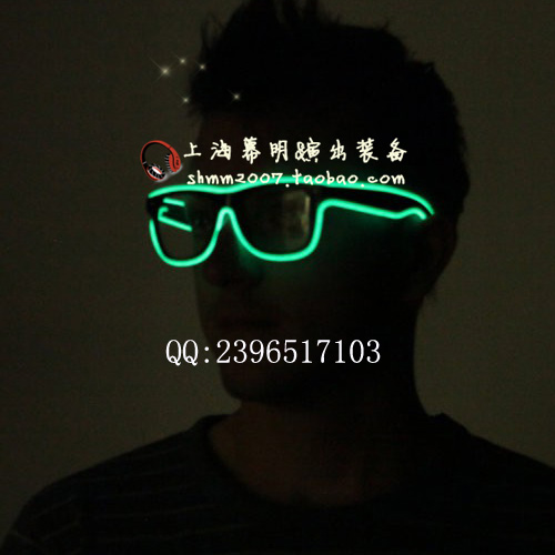 2013 winter led glasses el flash line glasses neon accessories dance party mask bar supplies(China (Mainland))