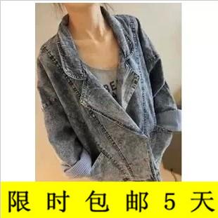 2013 autumn women's fashion casual ultralarge finishing retro denim outerwear(China (Mainland))