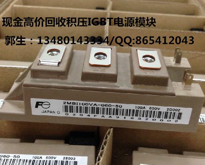 2MBI100VA-060-50/2MBI150VA-060-50 high recovery. disassemble module recycling d va dv003ewhhy45