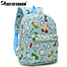 2016 New Lovely Cartoon Children School Bags cute Backpack For Children School Bag For Boy Girl Baby School Backpack(China (Mainland))