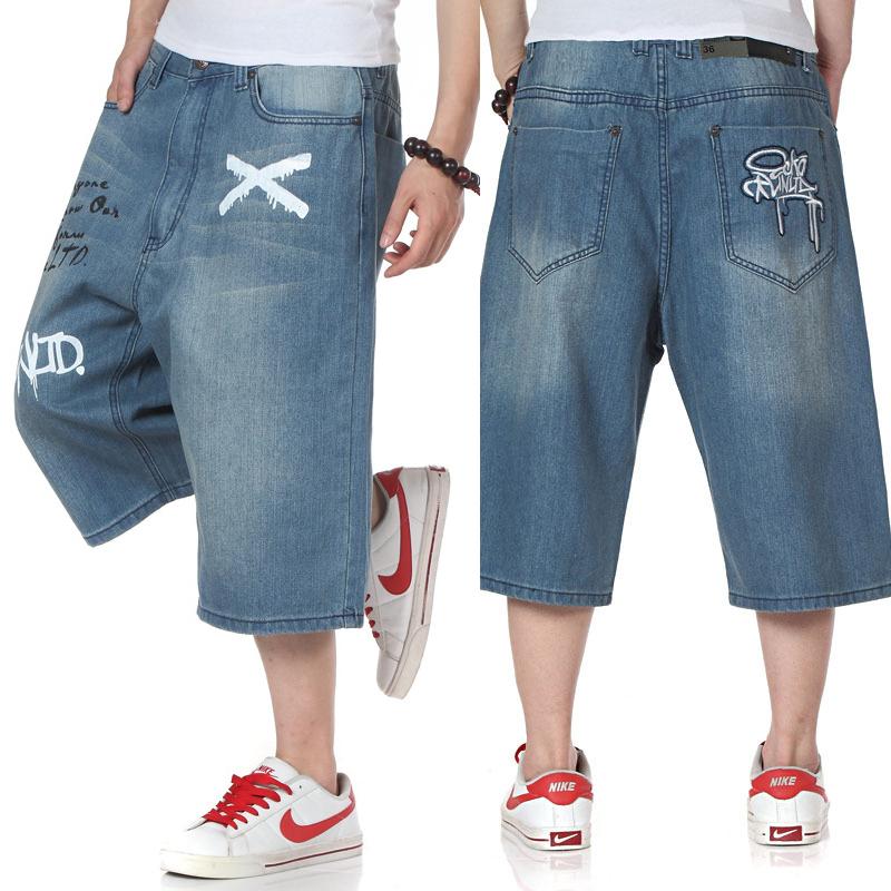 Boutique Jeans baggy Streetwear et Hiphop US  UrbanLocker
