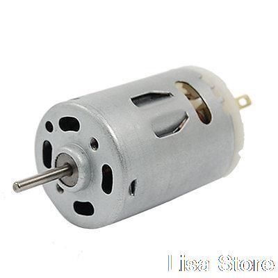 Двигатель постоянного тока 12V