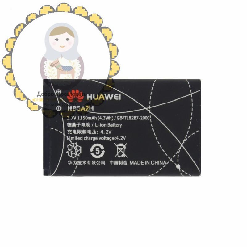 HB5A2H 3.7V 1150mAh High Quality Battery for HUAWEI U7510 U8100 U8110 U8500 Mobile Phone Batterie Batterij Hard carton packing(China (Mainland))