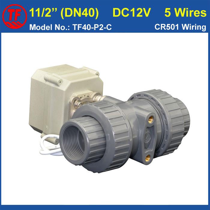 Фотография DC12V 5 Wires PVC DN40 Actuator Valve BSP/NPT 11/2