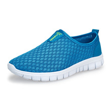 2015 Summer Men Trail Running Shoes  Breathable Outdoor Walking Shoes Fishing Treking Sho Sport Shoes Zapatillas Deportivas