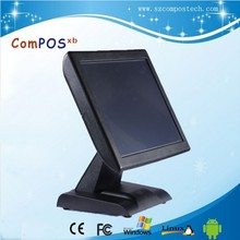 Cheap 15 inch restaurant touch screen pos system/pos machine/pos terminal pos2119A(China (Mainland))