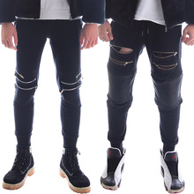 Buy New Fashion Men zipper Pants Trousers costumes Male casual Black Long Pants Nightclub singer dancer stage show dance wear for $57.80 in AliExpress store