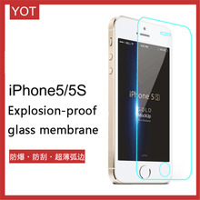 10PCS/Lot Ultra Thin 0.3mm 2.5D Premium Tempered Glass Screen Protector For iPhone 5 5s HD Toughened Protective Film