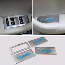 car stainless steel chrome Internal door armrest Button paillette trim cover sticker For New skoda octavia a7 2015 accessories