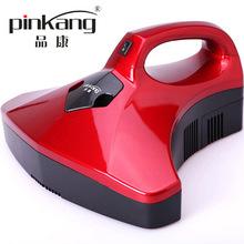 Pinkang интеллектуальный пылесос инструмент стерилизация клещей домашнее хозяйство очистители жестяная банка быть согласно требованиям клиента a