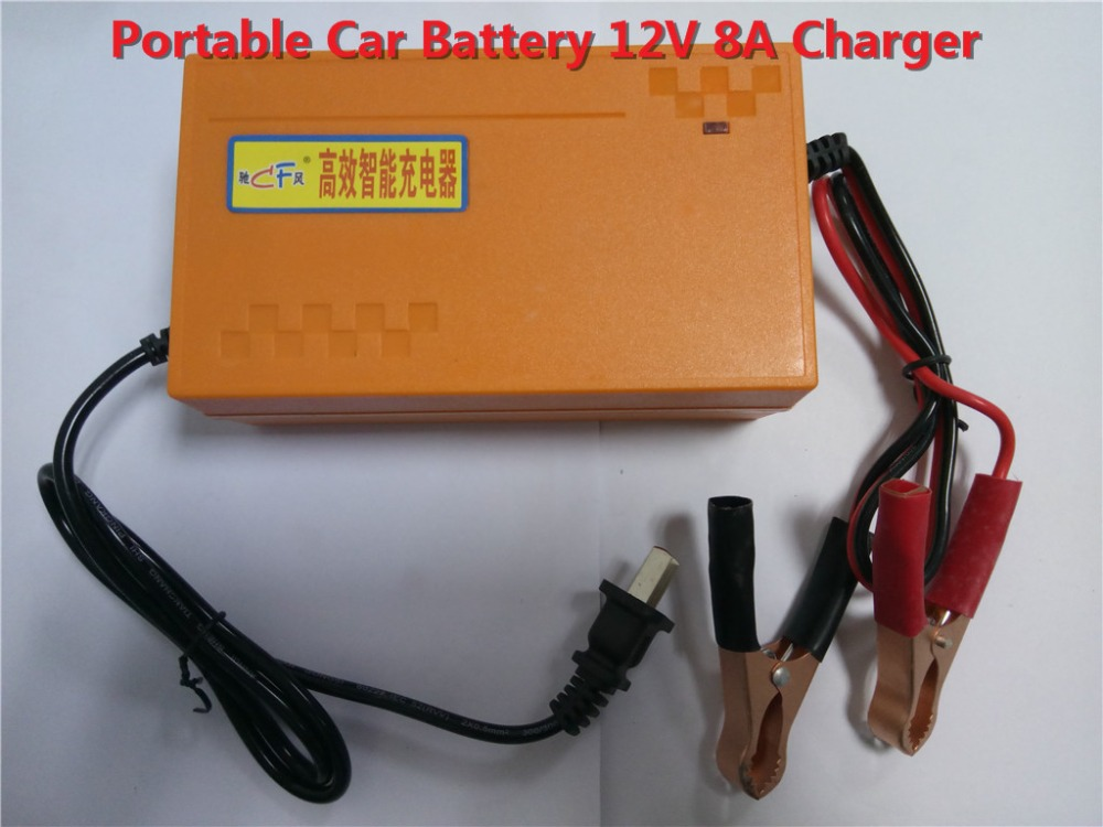 10xPortable Car Battery Charger 12v 8A Fully-automatic Car motorcycle battery charger Adaptor Power Supply US/EU Conversion head(China (Mainland))