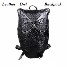 2016 Women bag Owl Backpack women Cool fashion Female leather cartoon shoulder bags rucksack mochila knapsack Hot Sale bp0890(China (Mainland))