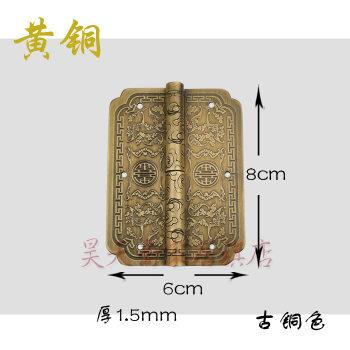 2016 8*6cm Hot-sale Chinese Antique copper fittings copper door hinge hinge HTF-110 Detachable Wooden Gift Box Hinge(China (Mainland))