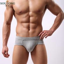 SouTong 2015 High Quality Brand Clothing Men Briefs Shorts Man's Sexy U Convex Underwear Brief Modal Men Shorts Wholesale