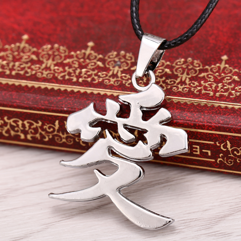 NEW Movie Jewelry Hot Anime Naruto Series Alloy Silver Necklace Chinese Character Love Anime Naruto Gaara Necklace Pendant(China (Mainland))