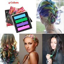 Fashion Crazy Color 4 Pieces / Set Hair Chalks Giz Pastel Coloured Hair Dye Chalks-for-the-hair Temporary Kit Hair Beauty Care(China (Mainland))