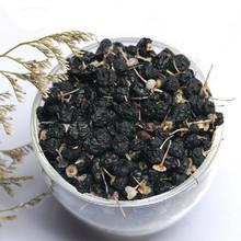 100g wolfberry dried fruit Medlar healthy berries pure black goji berry Herbal Tea best food keeps