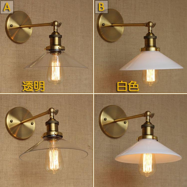 RH Style retro nostalgia bronze glass wall lamp aisle Iron Wall Lighting<br><br>Aliexpress