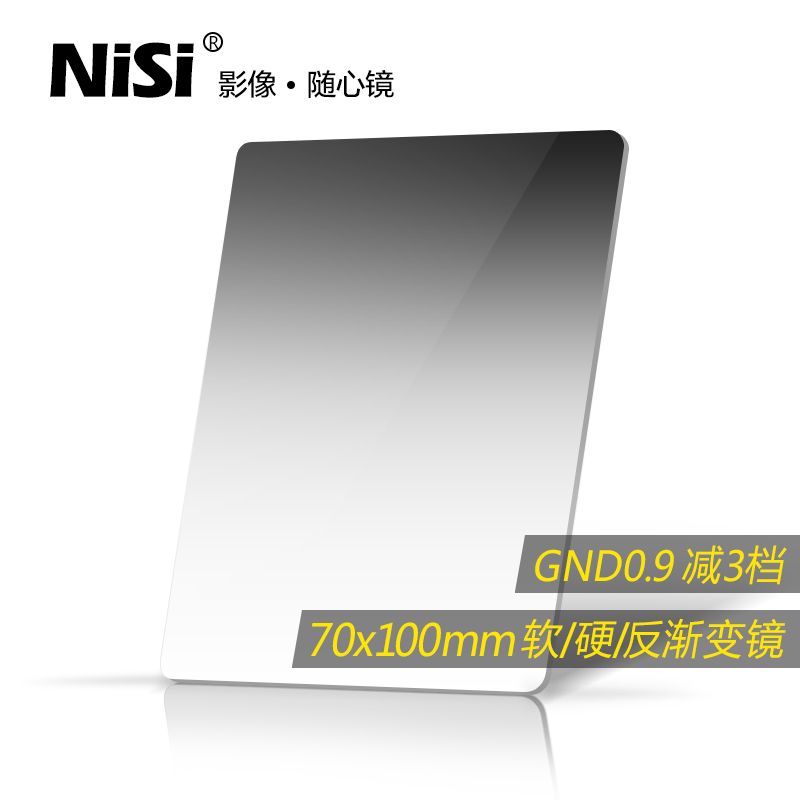 Free Shipping NiSi 70*100mm Square Filter Soft GND8(0.9) Filters Gradient Gray Filter Optical Glass Double Sided Coating<br><br>Aliexpress